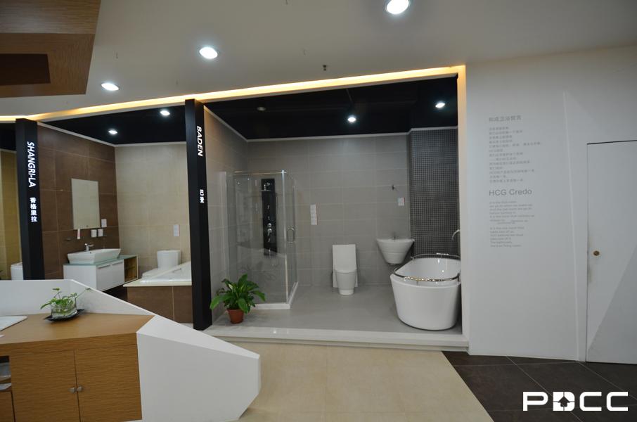 和成卫浴办公室装修9