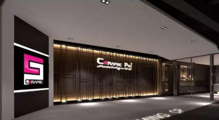 上海办公室装修之形象墙如何设计