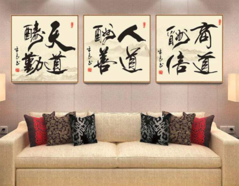 用画对办公室墙面装饰的几种常见形式